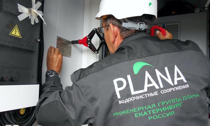 Шефмонтаж и пуско-наладка очистных сооружений завершаются монтажом шильдиков производителя