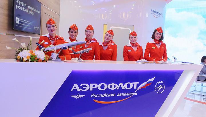 Аэрофлот занял первое место в Европе по пунктуальности полетов