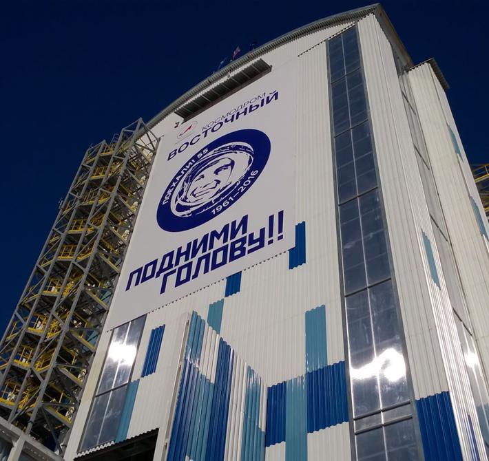 New Russian Cosmodrome - Vostochniy - Page 5 C2RlbGFub3VuYXMucnUvdXBsb2Fkcy81LzQvNTQ2MTQ1ODU4MzU5N19vcmlnLmpwZWc_X19pZD03NTU5NA==