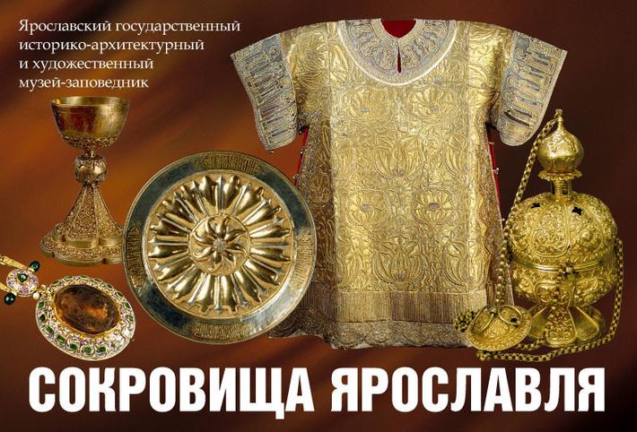 Отдельный зал посвящён школе ярославских ювелиров.