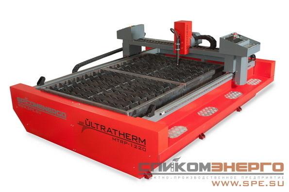 Портальная машина плазменной резки ULTRATHERM MTRP-1220