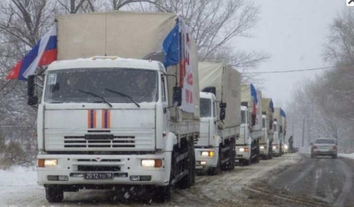 На Донбасс прибыл 83-й гуманитарный конвой МЧС России