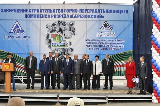 возведение в течение полутора лет комплекса от добычи угля, его обогащения, до погрузки готовой продукции в вагоны – уникальный опыт не только для Кузбасса, но и для всей России