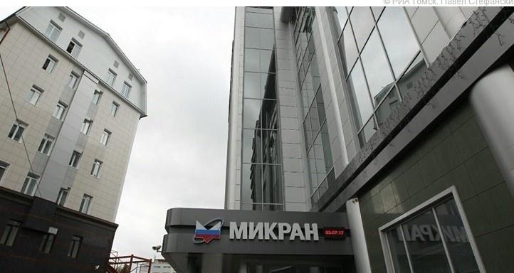 Томская компания обеспечила связью «Транснефть» и «Газпром» в условиях арктических морозов