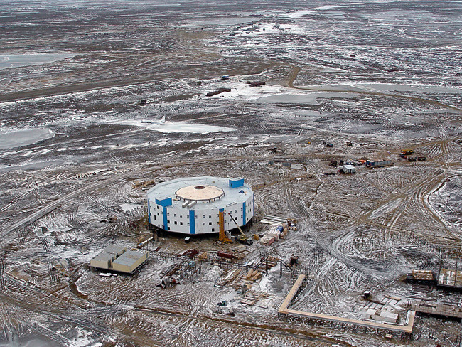 Нагурское, остров Земля Александры архипелага Земля Франца-Иосифа