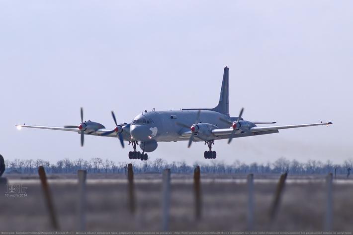 Ил-38 Ейск