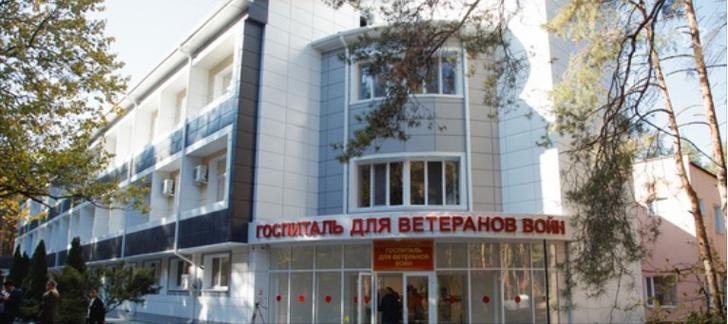Госпиталь ветеранов войн в Белгородской области открыли после ремонта