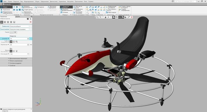 Воздушный катер «Скат», Разработчик: «Завод «Фиолент», Симферополь