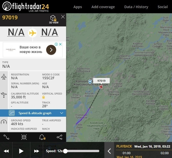 Первый в 2019 году Сухой Суперджет 100 совершил первый полет