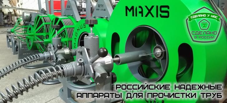 SPEX - Сделано в России