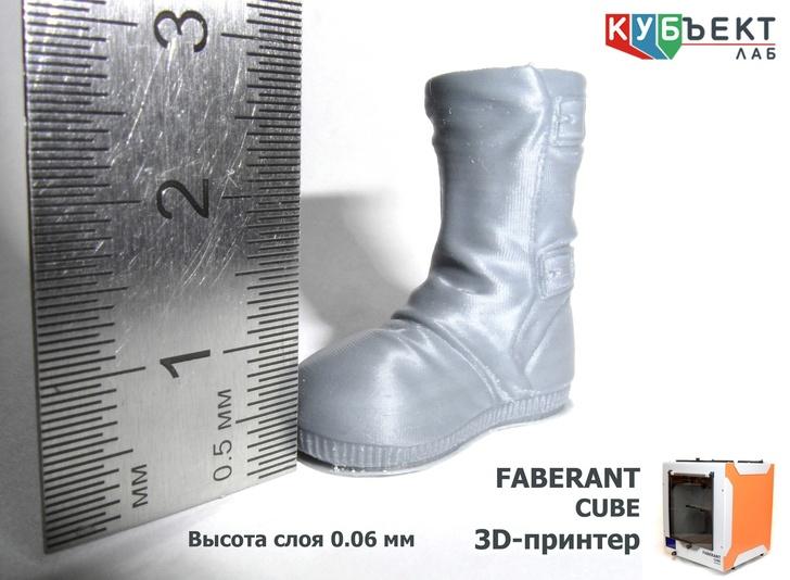 3D-печать сапожка