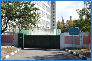Проходная завода «Фотон»