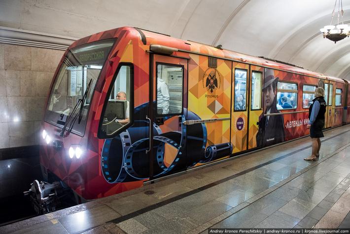 вас поезда московского метро картинки названия помощь придут