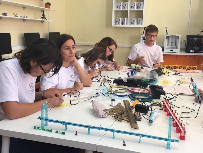 В Удмуртии открылся первый детский технопарк «Кванториум»