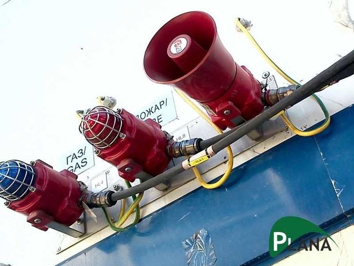 Система оповещения о пожаре и загазованности