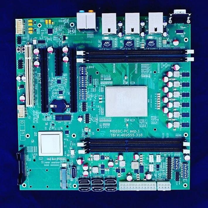 Эльбрус-8С: результаты теста SPEC CPU 2006