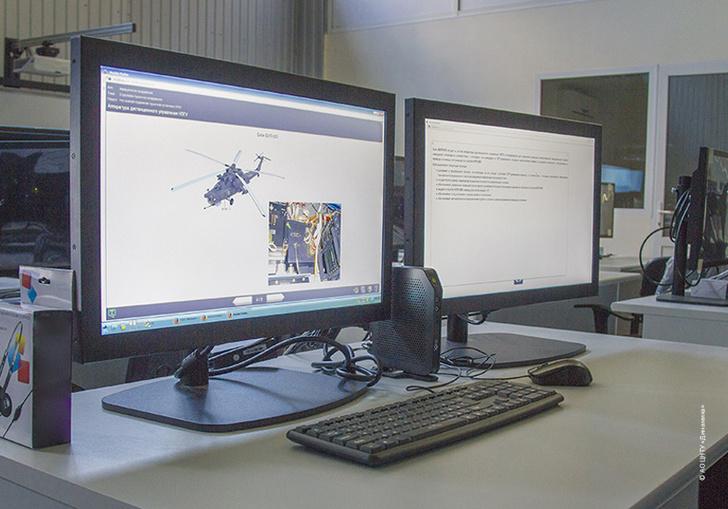 ЦНТУ «Динамика»: новая автоматизированная система обучения для подготовки инженерно-технического состава на вертолет Ми-28Н
