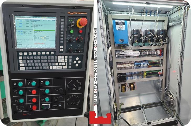 Система ЧПУ Балт-Систем НЦ