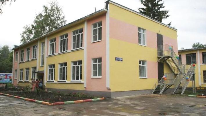 Корпус детского сада № 50. Новомосковск