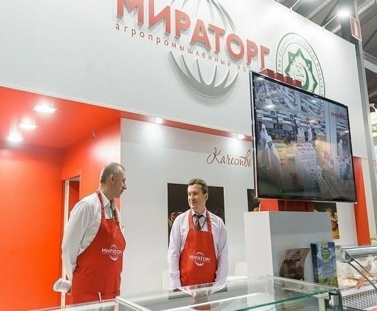 Мираторг на Международной Выставке Moscow Halal Expo
