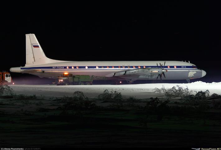 Il-20RT / 22 depois de reparação