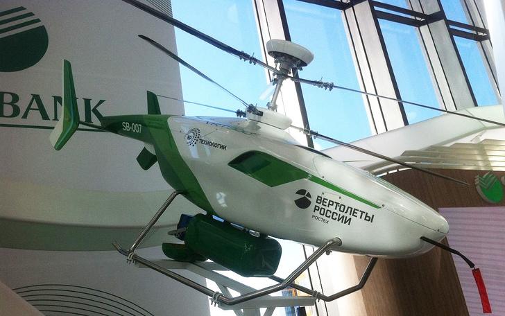 Вертолеты России представили беспилотный вертолет VRT300