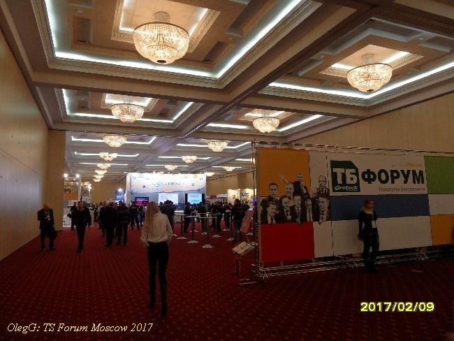 ТБ форум 2017 Москва