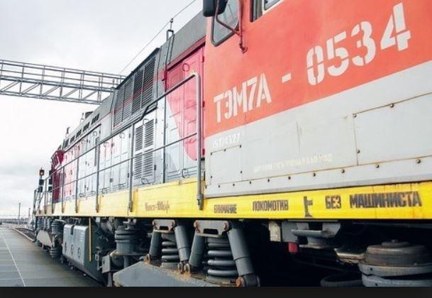 Беспилотный локомотив