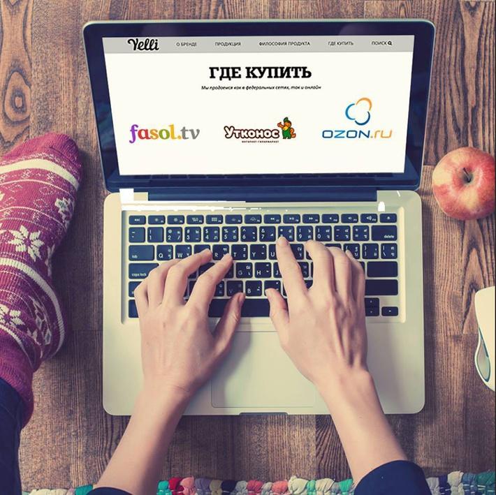 Российский бренд Yelli заслужил признание международных экспертов