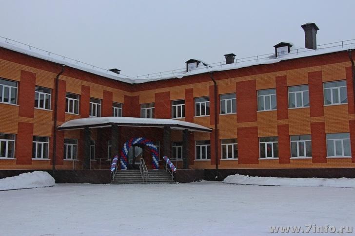 Новая школа в Ухолове