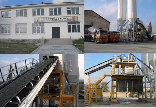 Керченский бетонный завод «Бэст-Бетон»