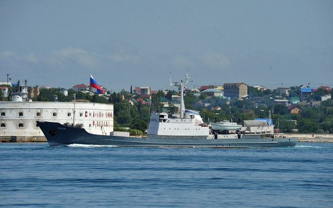 """Средний разведывательный корабль Черноморского флота """"Экватор"""""""