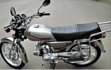 YX50-C9
