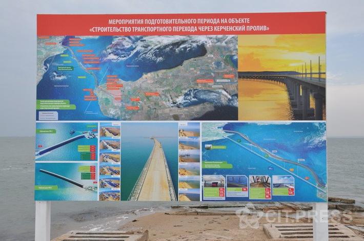 Crimea's integration into Russian Federation: - Page 8 C2RlbGFub3VuYXMucnUvdXBsb2Fkcy85LzQvOTQ5MTQ0MzY5Njg0OV9vcmlnLmpwZWc_X19pZD02ODQ5Nw==