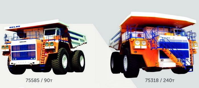 Карьерные самосвалы БЕЛАЗ-75585 (грузоподъемность 90 тонн) и БЕЛАЗ-75318 (240 тонн)