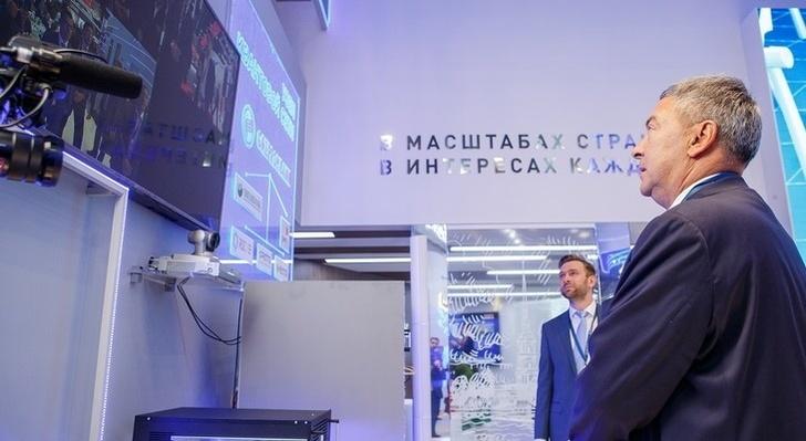 На ПМЭФ представили первую в России межкорпоративную квантовую сеть