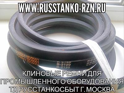 Клиновые ремни для промышленного оборудования
