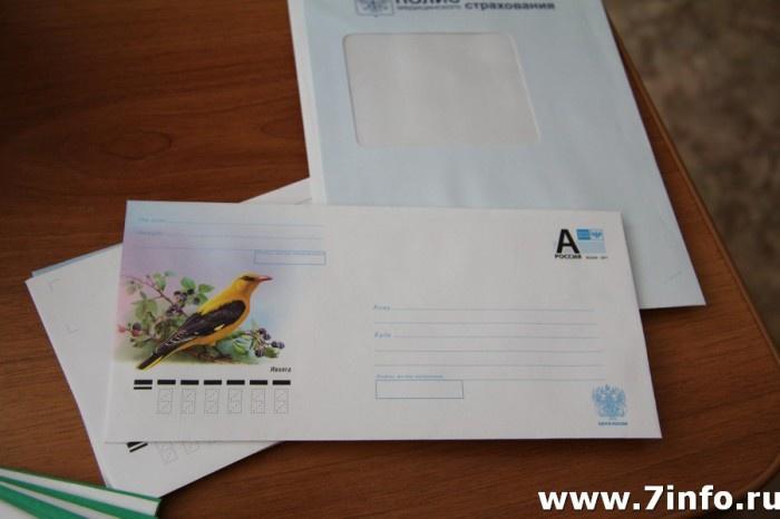 В Рязанской области работает фабрика по производству почтовых конвертов