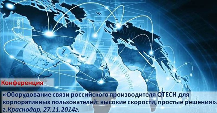 technology impacts on todays world Technology society and life or technology and culture refers to cyclical co-dependence, co-influence, and co-production of technology and society upon the other (technology upon culture, and vice versa.