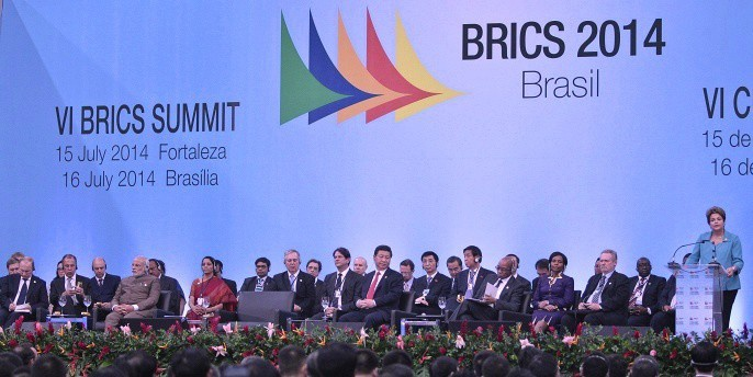 Саммит БРИКС в Фортелазе