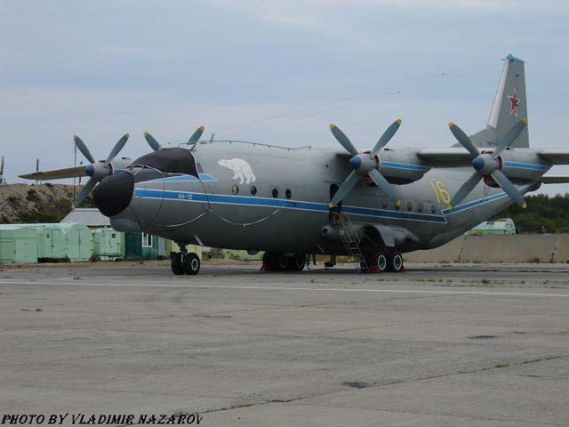 Ан-12ПС Североморск-1