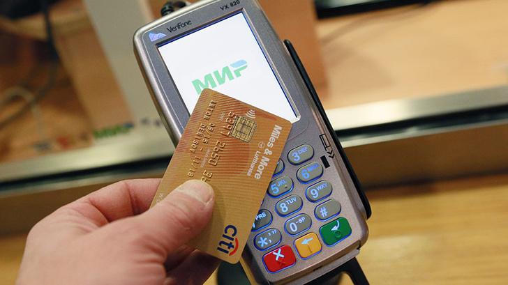 BCG сообщила о «русском чуде» в сфере карточных платежей