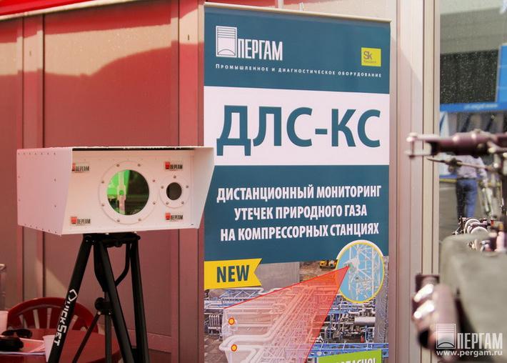 ДЛС-КС стационарная версия детектора утечек метана