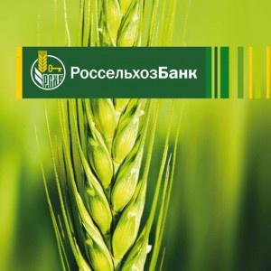 Кредит на развитие сельского хозяйства по госпрограмме