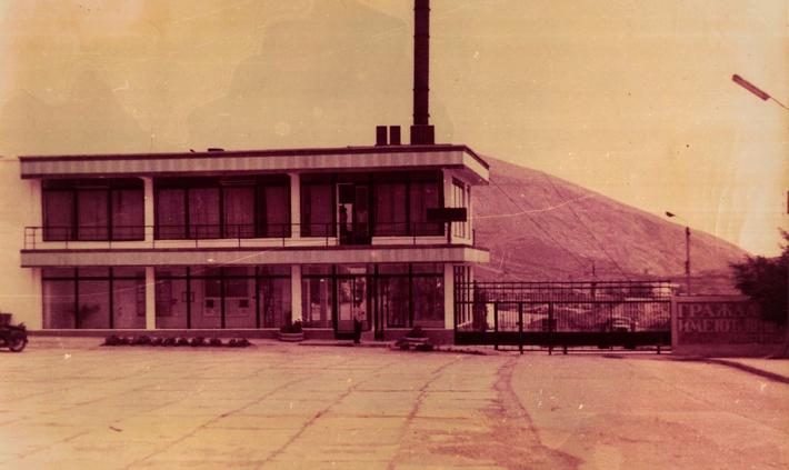 Проходная завода «Гидроприбор», 80-е годы