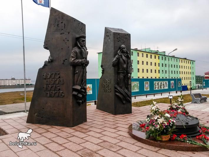 Монумент «Создателям ядерного щита России»