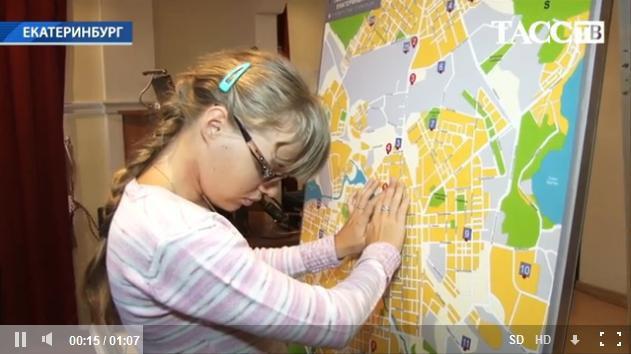 На карте — станции метро,