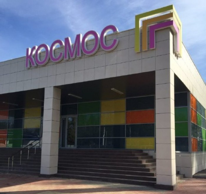На улице Молодцова построили детский центр