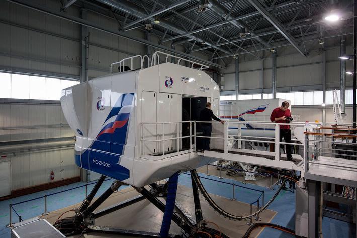 Комплексный тренажер МС-21-300 в Аэрофлоте