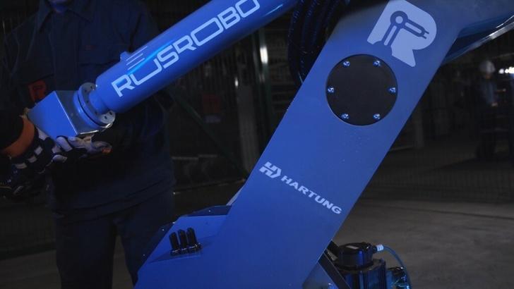 Робот2